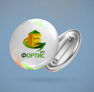 Разработка логотипа «Фортис»