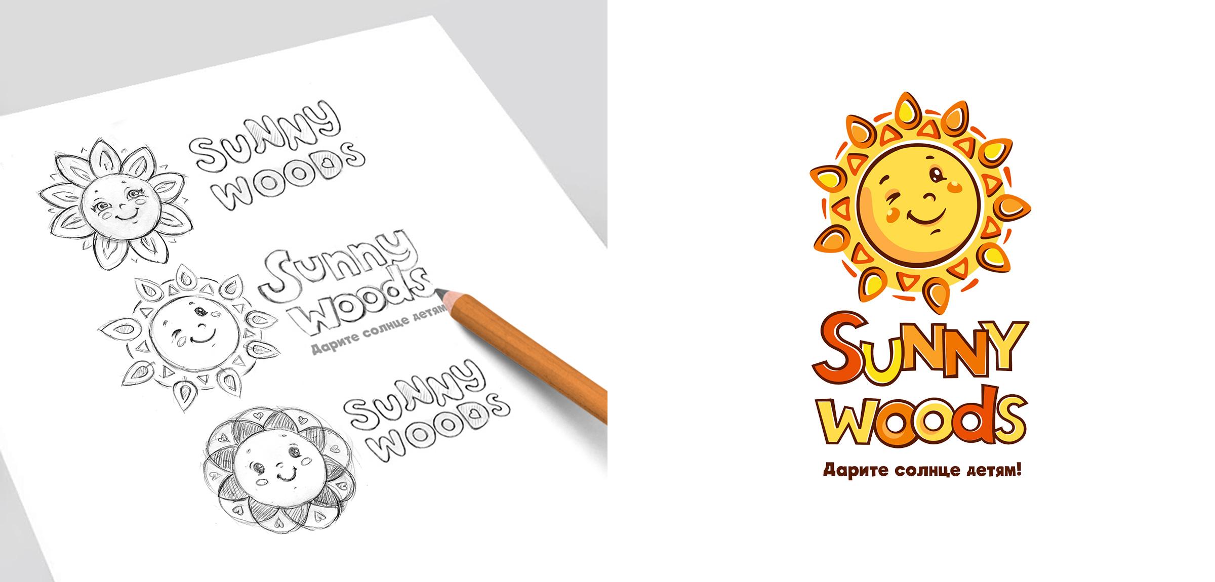 Логотип «SunnyWoods»