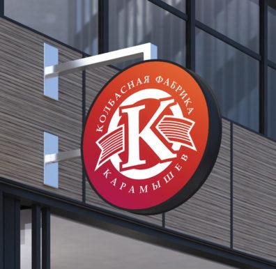 Разработка логотипа «Карамышев»