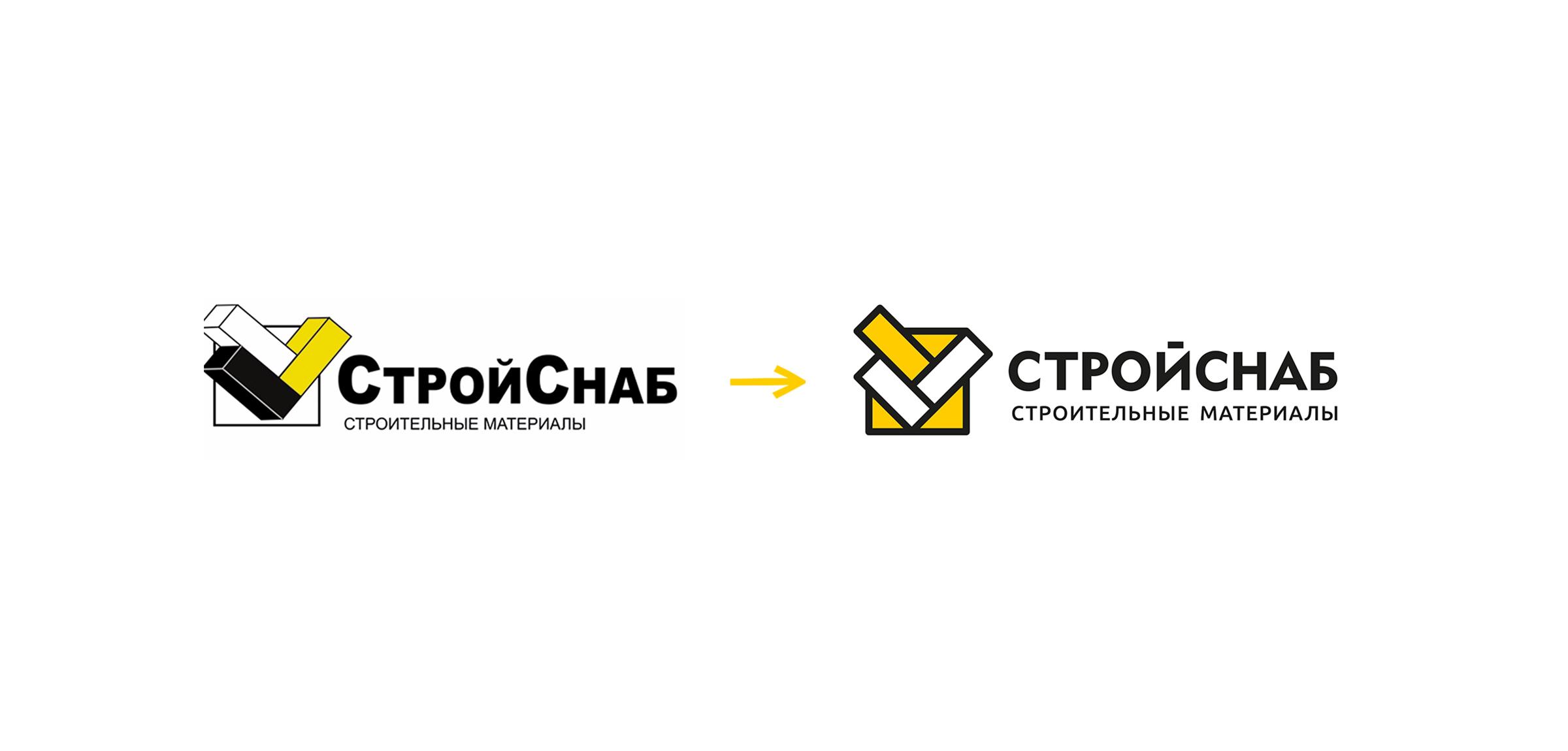 Логотип «СтройСнаб»