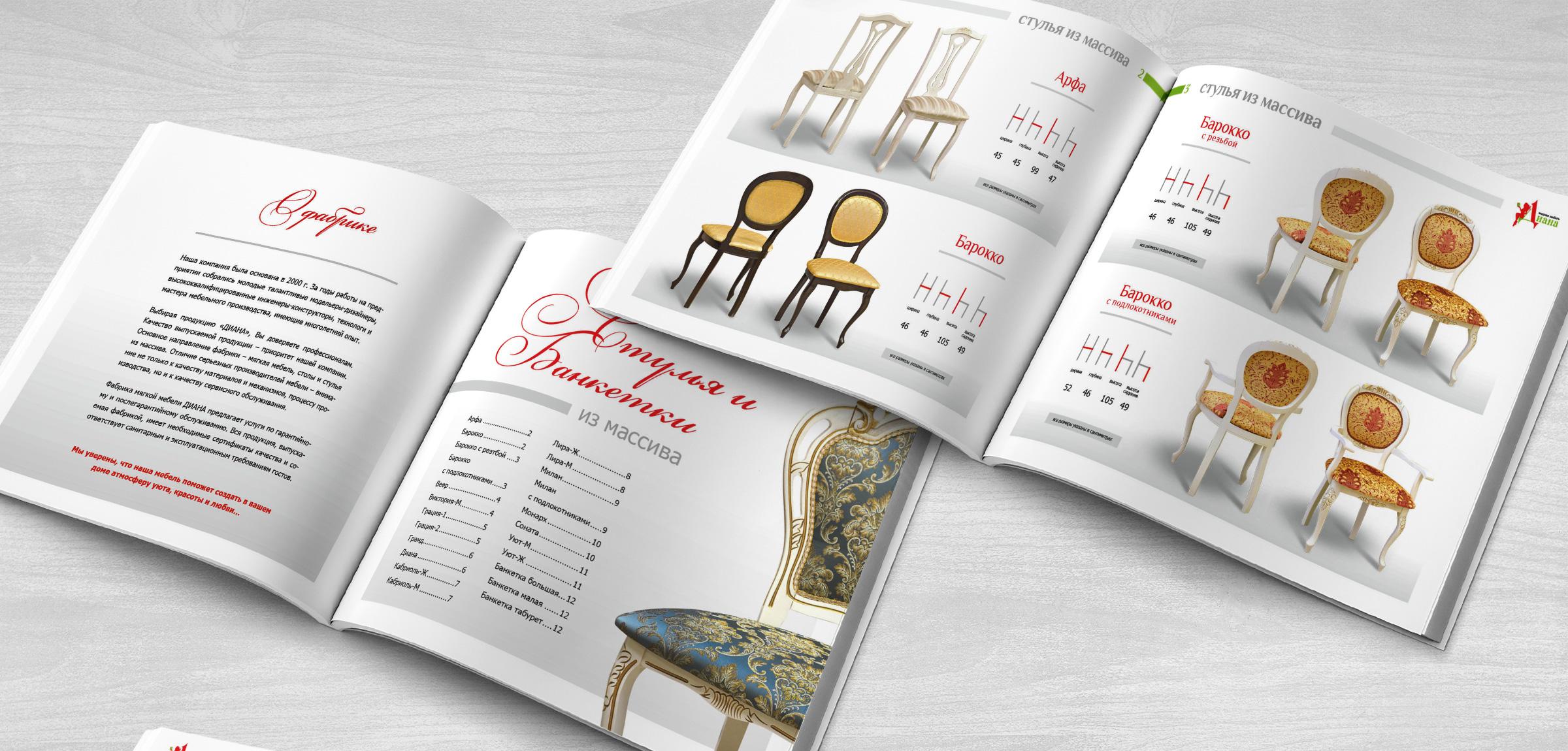 Дизайн и верстка каталога мебели из массива